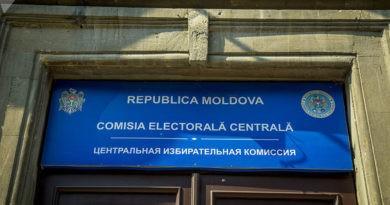 Foto Центральная избирательная комиссия определила список партий в бюллетенях 2 18.09.2021