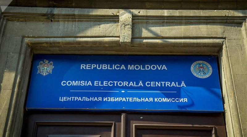 Foto Центральная избирательная комиссия определила список партий в бюллетенях 1 18.09.2021