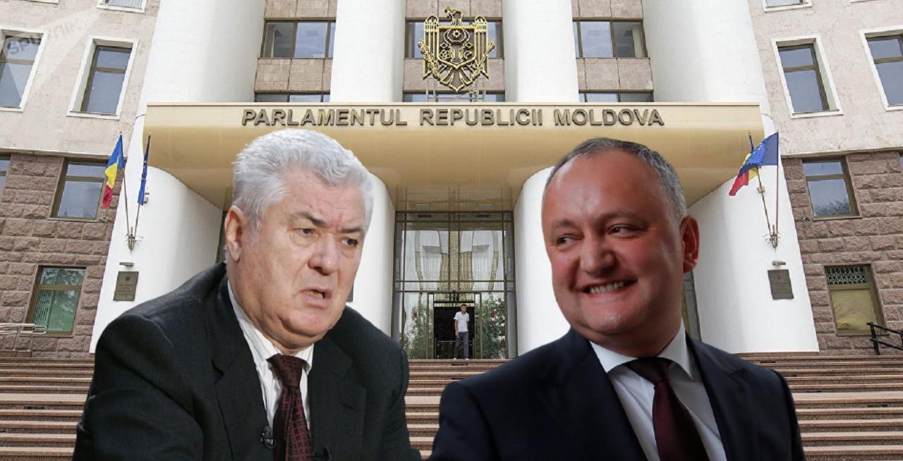 ПКРМ приняла решение создать избирательный блок с ПСРМ
