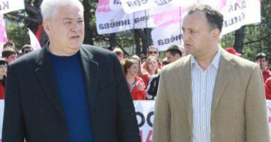 Partidul Comuniștilor a decis crearea unui bloc electoral cu Partidul Socialiștilor pentru alegerile parlamentare anticipate