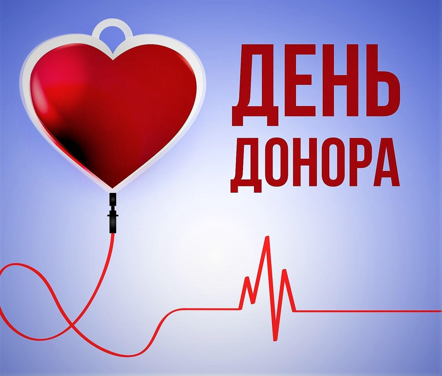 Foto 13 июня в Бэлць состоится День донора крови 15 21.06.2021