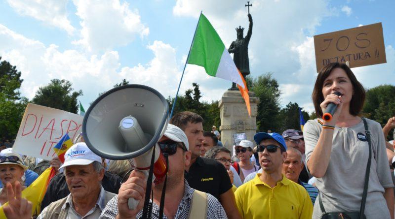 Foto PAS анонсировала протест у ЦИК 1 21.06.2021