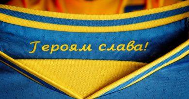 Foto Сборная Украины представила форму для Евро-2020: На майках видны очертания Крыма и надпись «Героям слава!» 7 25.07.2021