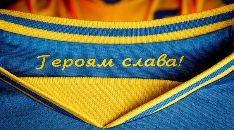 Foto Сборная Украины представила форму для Евро-2020: На майках видны очертания Крыма и надпись «Героям слава!» 1 21.06.2021