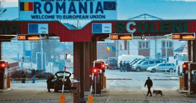 Foto С 1 июня снимаются ограничения на въезд в Румынию 4 22.09.2021