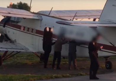 В Украину незаконно залетел самолет из Румынии, украинские пограничники арестовали пилотов и пассажиров