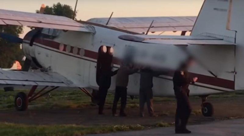 Foto В Украину незаконно залетел самолет из Румынии, украинские пограничники арестовали пилотов и пассажиров 8 28.07.2021