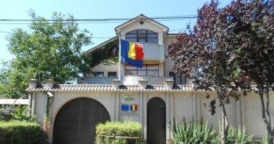 Foto Consulatul României din Bălţi obligat să invite un moldovean la jurământ 1 24.07.2021