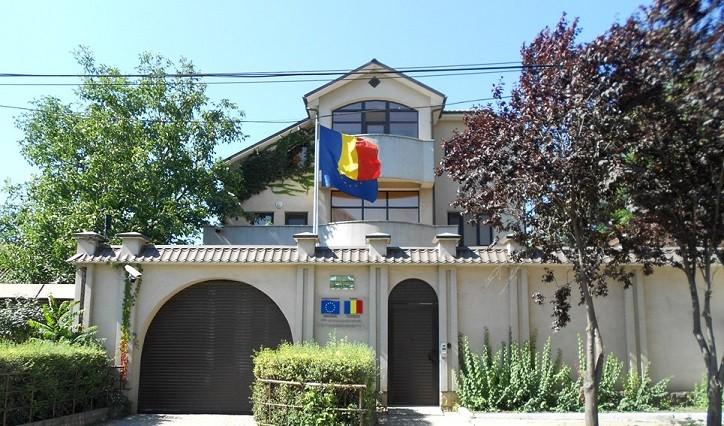 Foto Consulatul României din Bălţi obligat să invite un moldovean la jurământ 1 14.06.2021