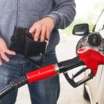 Foto В еще одной молдавской сети АЗС выросли цены на топливо 7 16.06.2021
