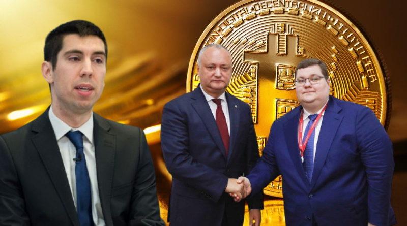 Foto Михай Попшой: Близкий к Додону бизнесмен занят добычей криптовалюты в Приднестровье 1 17.10.2021