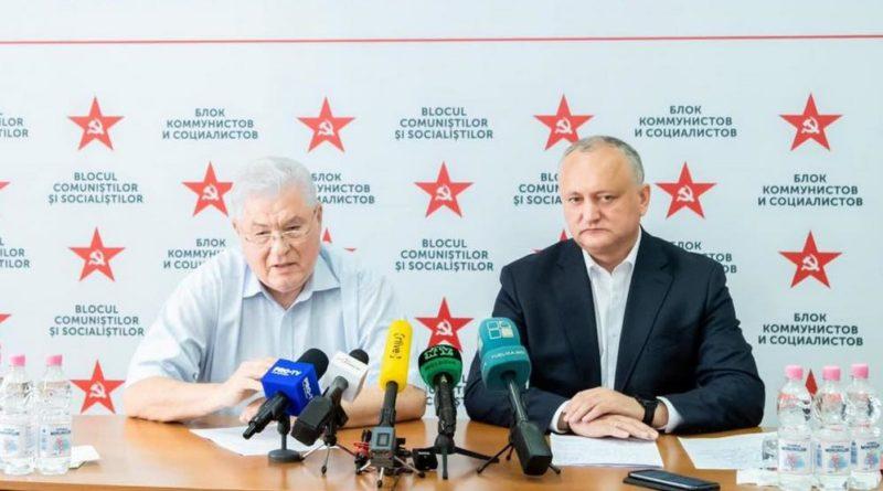 Foto ПСРМ и ПКРМ решили создать в будущем парламенте единую фракцию 1 17.10.2021