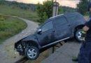 /FOTO/ Un tânăr din raionul Sângerei s-a tamponat cu automobilul într-un parapet pe centura orașului Bălți