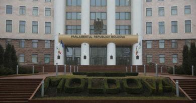 Foto 26 июля состоится первое заседание нового парламента Молдовы 5 22.09.2021