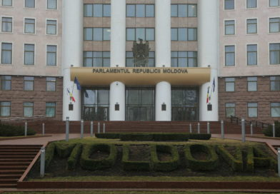 Foto 26 июля состоится первое заседание нового парламента Молдовы 12 01.08.2021