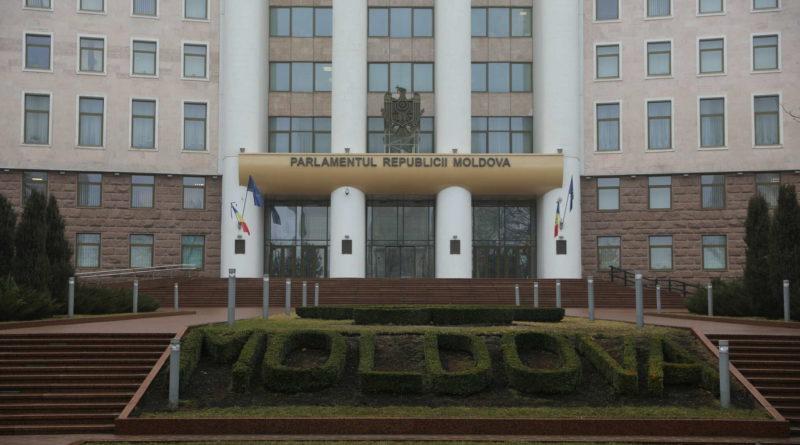 Foto 26 июля состоится первое заседание нового парламента Молдовы 3 29.07.2021