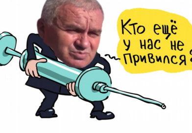 """Foto """"Не хочешь вакцинироваться - отправляйся домой за свой счет"""" - на муниципальном предприятии """"ДРСУ"""" запущена принудительная вакцинация 4 21.09.2021"""
