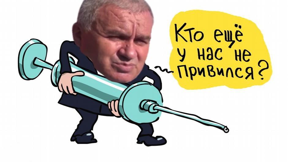 """Foto """"Не хочешь вакцинироваться - отправляйся домой за свой счет"""" - на муниципальном предприятии """"ДРСУ"""" запущена принудительная вакцинация 1 21.09.2021"""