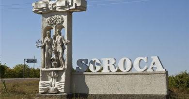 Un nou maraton de vaccinare împotriva infecției COVID-19 se va desfășura la Soroca