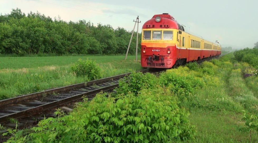 Trenul de pe ruta Bălți – Ungheni și-a sistat temporar activitatea