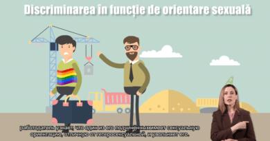 Foto /VIDEO/ Legea nu tolerează discriminarea (P) 1 24.07.2021