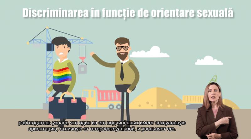 Foto /VIDEO/ Legea nu tolerează discriminarea (P) 1 26.10.2021
