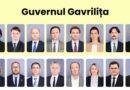 Foto Кандидат в премьер-министры Наталья Гаврилица представила список будущего правительства 5 05.08.2021