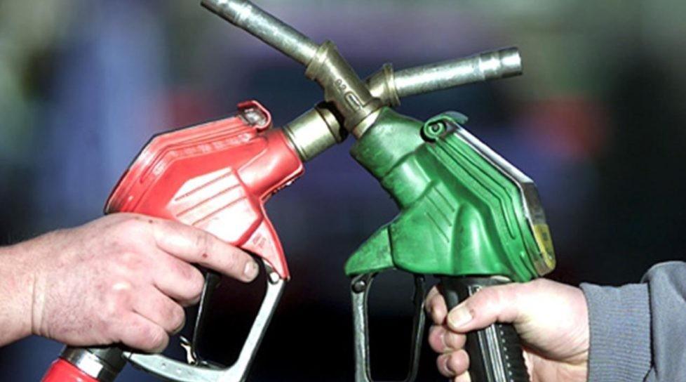 Noi reguli de stabilire a prețurilor la produsele petroliere. Acestea vor fi stabilite de ANRE