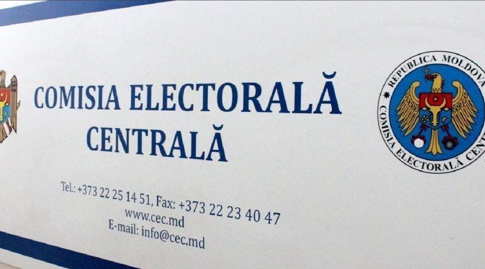 CEC își propune să fortifice capacitățile de monitorizare și control al finanțării partidelor politice și a campaniilor electorale