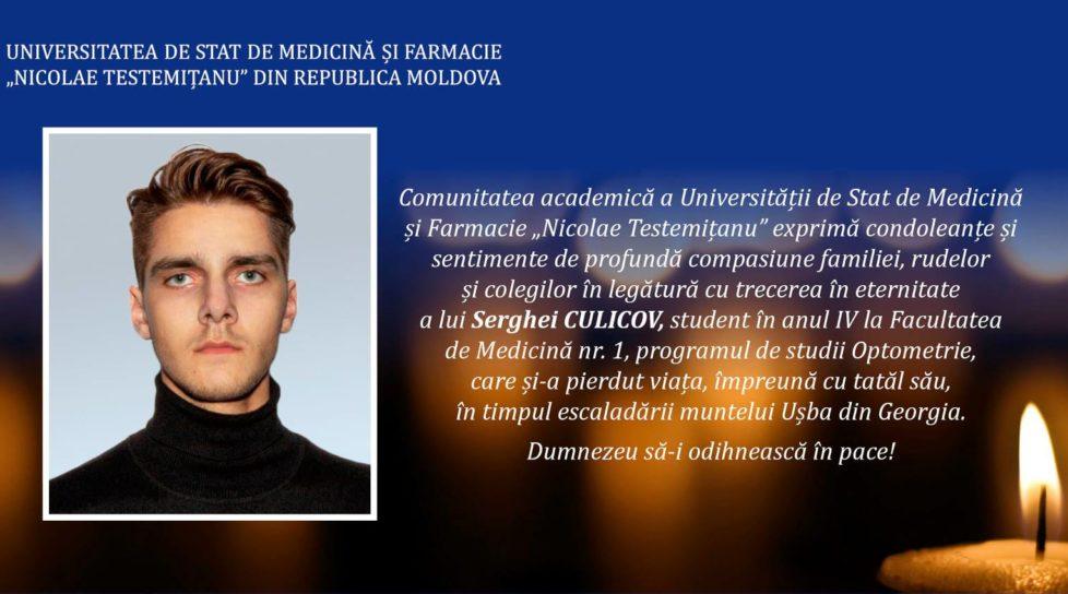 Foto Tânărul alpinist, care a decedat pe muntele Ușba din Georgia, era student la medicină 1 27.10.2021