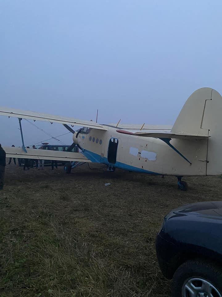 Foto /FOTO/ Un avion plin cu țigări de contrabandă, depistat în raionul Edineț 3 21.09.2021