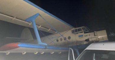 Cazul avionului cu țigări de contrabandă: Un alt complice a fost găsit într-un hotel din orașul Edineț