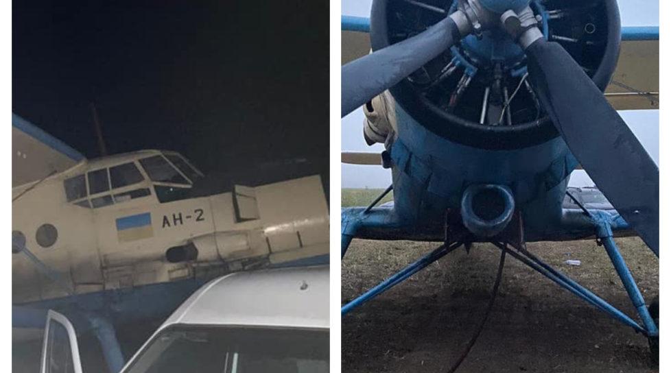 Foto /FOTO/ Un avion plin cu țigări de contrabandă, depistat în raionul Edineț 1 20.09.2021