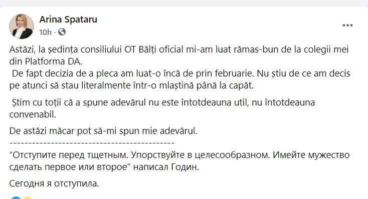 """Foto Arina Spătaru părăsește PPPDA: """"Nu știu de ce am decis să stau într-o mlaștină până la capăt"""" 1 17.10.2021"""