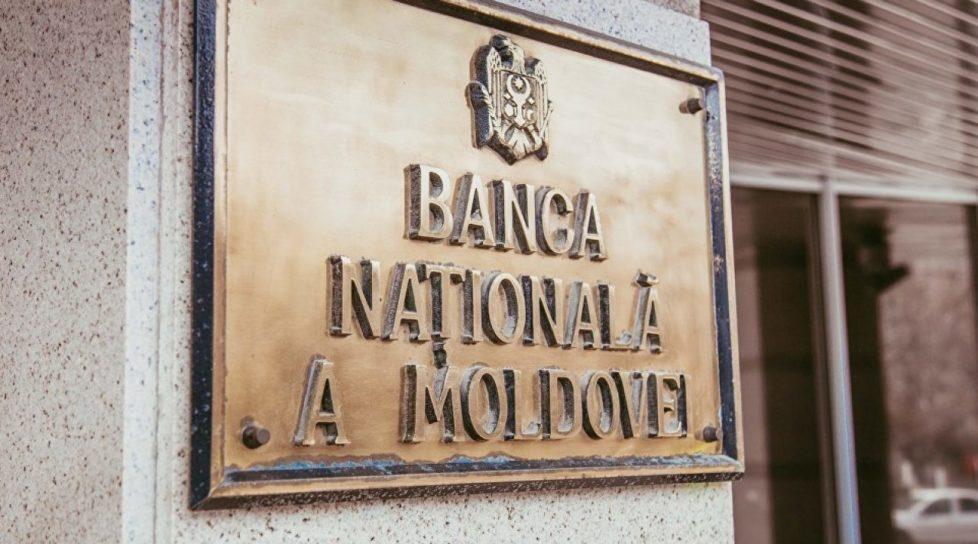 Creditele oferite de băncile comerciale s-ar putea scumpi