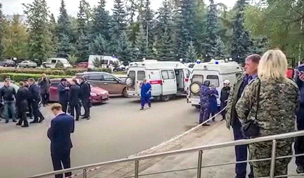 """Foto Mesajul înfiorător al atacatorului de la universitatea din Rusia: """"Voi face totul pentru a ucide cât mai mulți"""" 2 27.10.2021"""