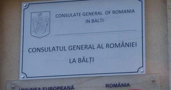 Foto Consulatul General al României la Bălți își va relua activitatea cu publicul de pe 30 septembrie. Cum vor fi reprogramate serviciile 1 27.10.2021