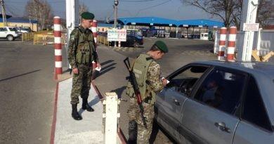 Foto Как теперь граждане Молдовы могут въезжать в Румынию и на Украину 5 20.09.2021
