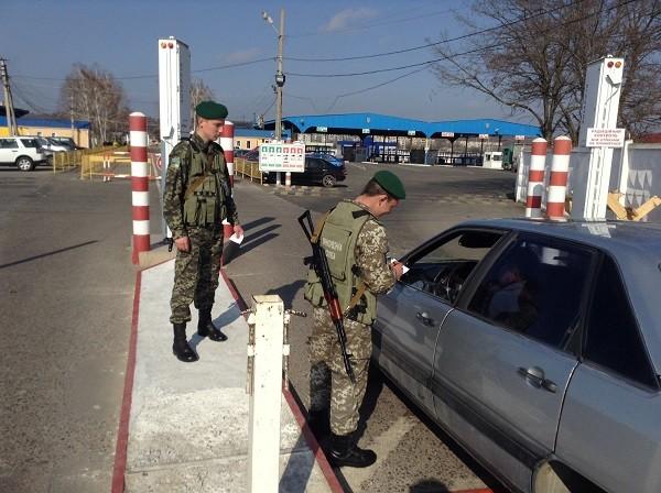 Foto Как теперь граждане Молдовы могут въезжать в Румынию и на Украину 8 22.09.2021