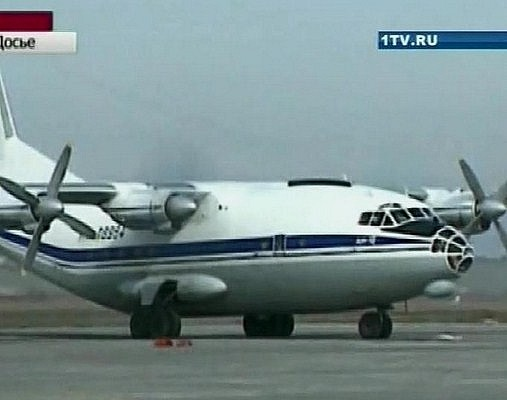 Foto /VIDEO/ 11 persoane au fost grav rănite într-o catastrofă aviatică produsă în Federația Rusă 1 27.10.2021