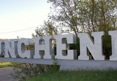 Foto Унгенский район может остаться без председателя 7 21.09.2021