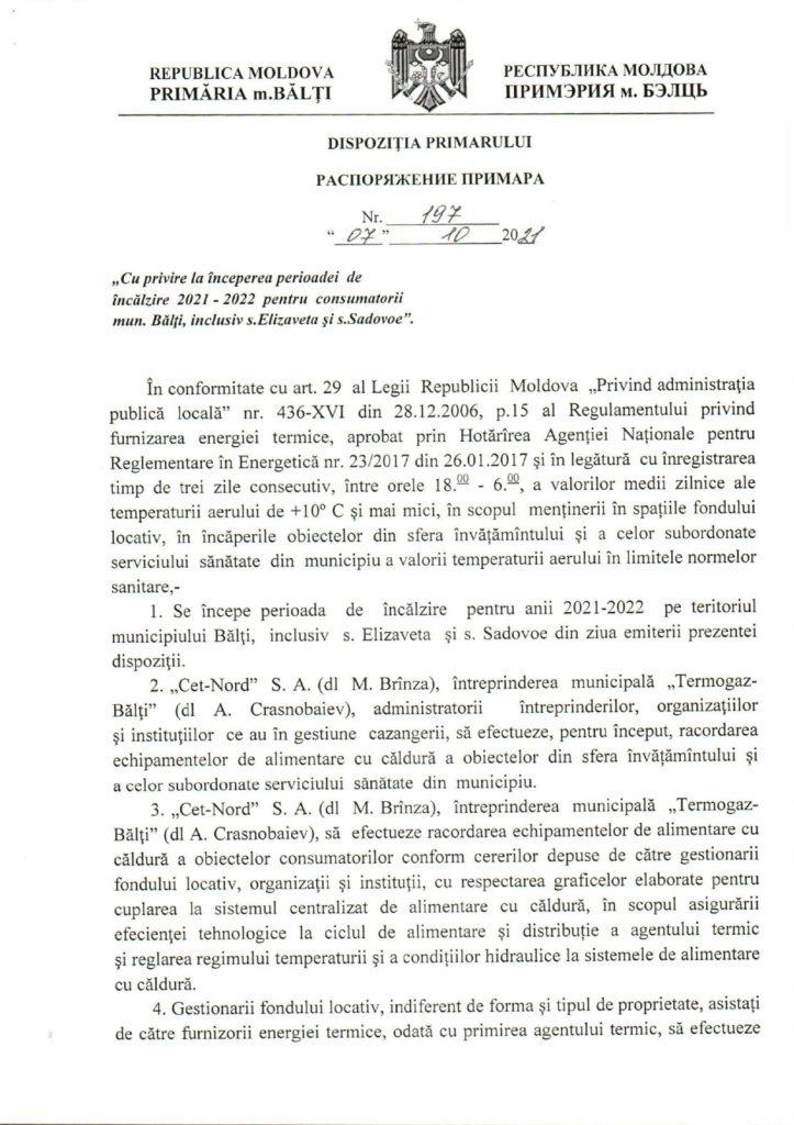 Foto /DOC/ În municipiul Bălţi a fost dat startul sezonului de încălzire 2 27.10.2021