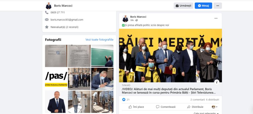 Foto /FOTO/Candidatul PAS la funcția de primar al mun.Bălți, Boris Marcoci atacă presa 3 27.10.2021