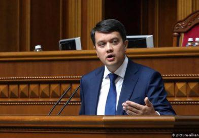 Foto Председателя украинской Рады Разумкова отправили в отставку 23 17.10.2021