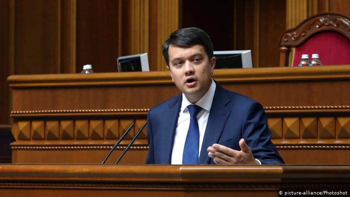 Foto Председателя украинской Рады Разумкова отправили в отставку 1 27.10.2021