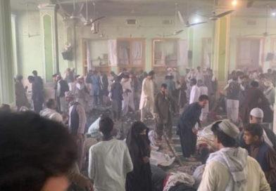 Foto /VIDEO/Cel puțin 37 morți și 70 de răniți. Atacatori sinucigași s-au aruncat în aer într-o moschee din Kandahar, Afganistan 10 17.10.2021