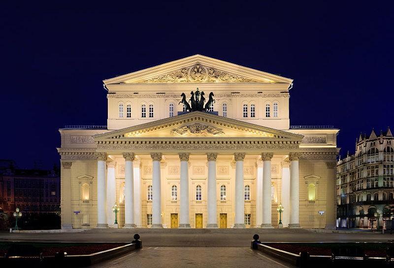 Foto Un artist al Teatrului Bolșoi din Moscova a fost strivit de decor chiar în timpul unui spectacol 1 27.10.2021