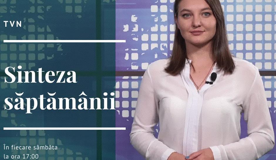 Sinteza săptămânii cu Valeria Gnaciuc